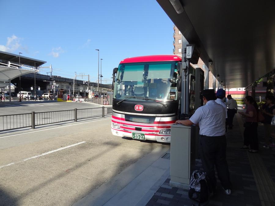 リムジンバスの写真