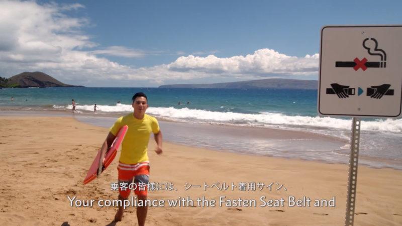 ハワイアン航空の機内安全ビデオイメージ6