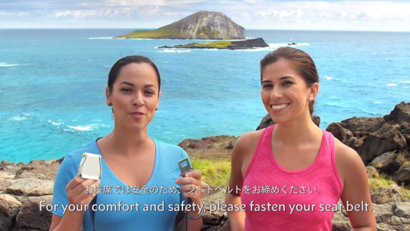 ハワイアン航空の機内安全ビデオイメージ4