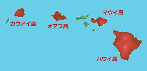 ハワイ諸島