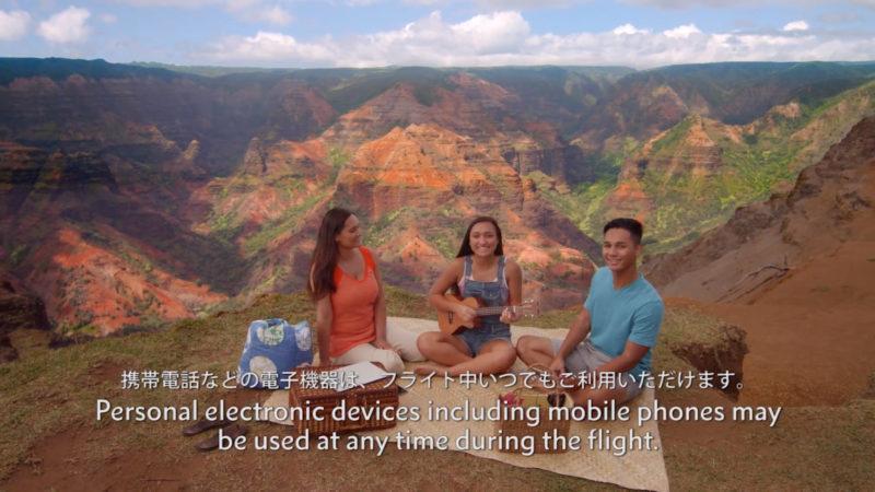 ハワイアン航空の機内安全ビデオイメージ7