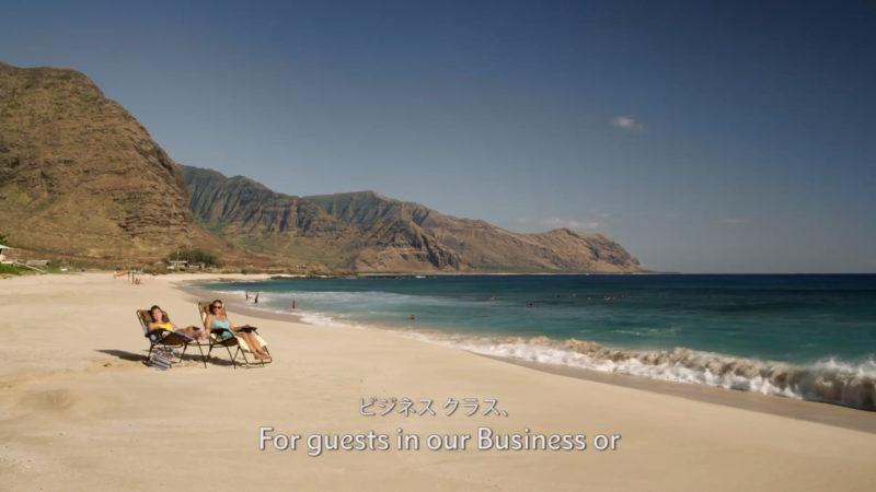 ハワイアン航空の機内安全ビデオイメージ17