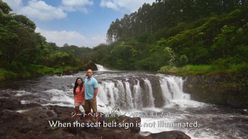 ハワイアン航空の機内安全ビデオイメージ5
