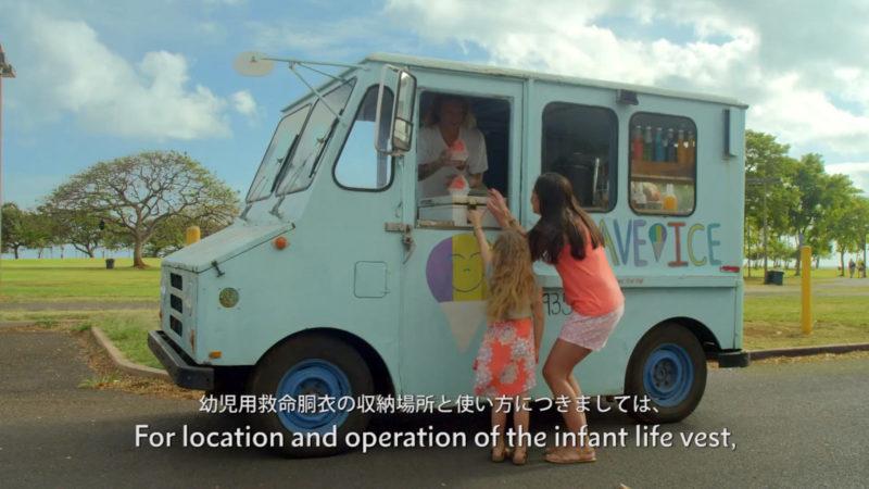 ハワイアン航空の機内安全ビデオイメージ12