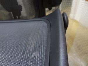 アーロンチェア座面縁の出っ張り