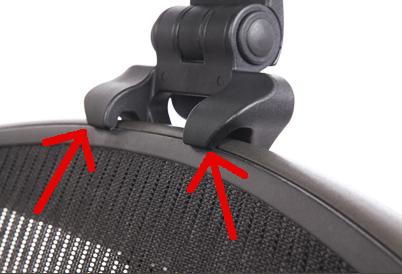 ヘッドレスト固定部の隙間