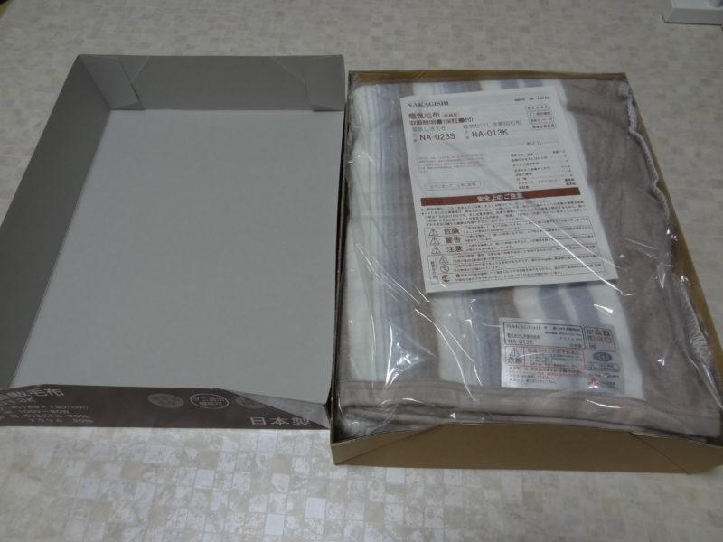 電気毛布【NA-013K】開封