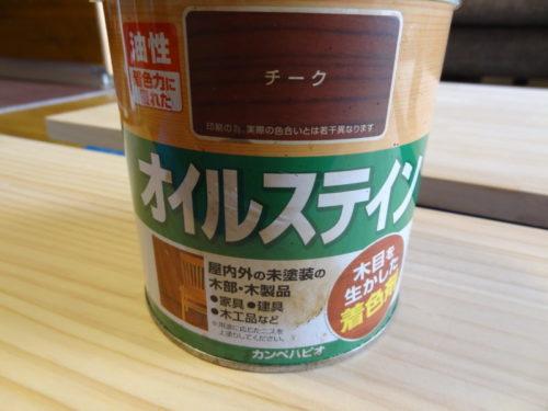 塗装缶カンペハピオ