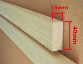 フレームの木材サイズ