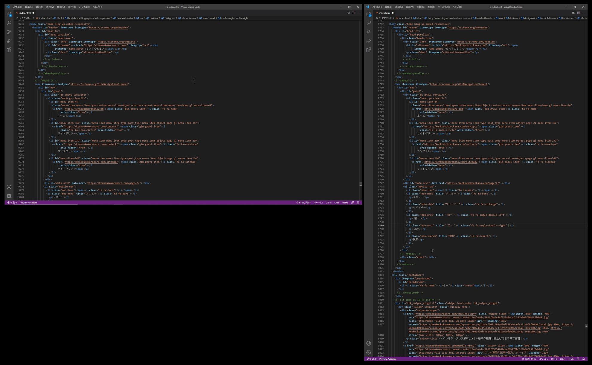 縦向きと横向き画面のコーディング用のテキストエディタ(VSC)の見え方比較