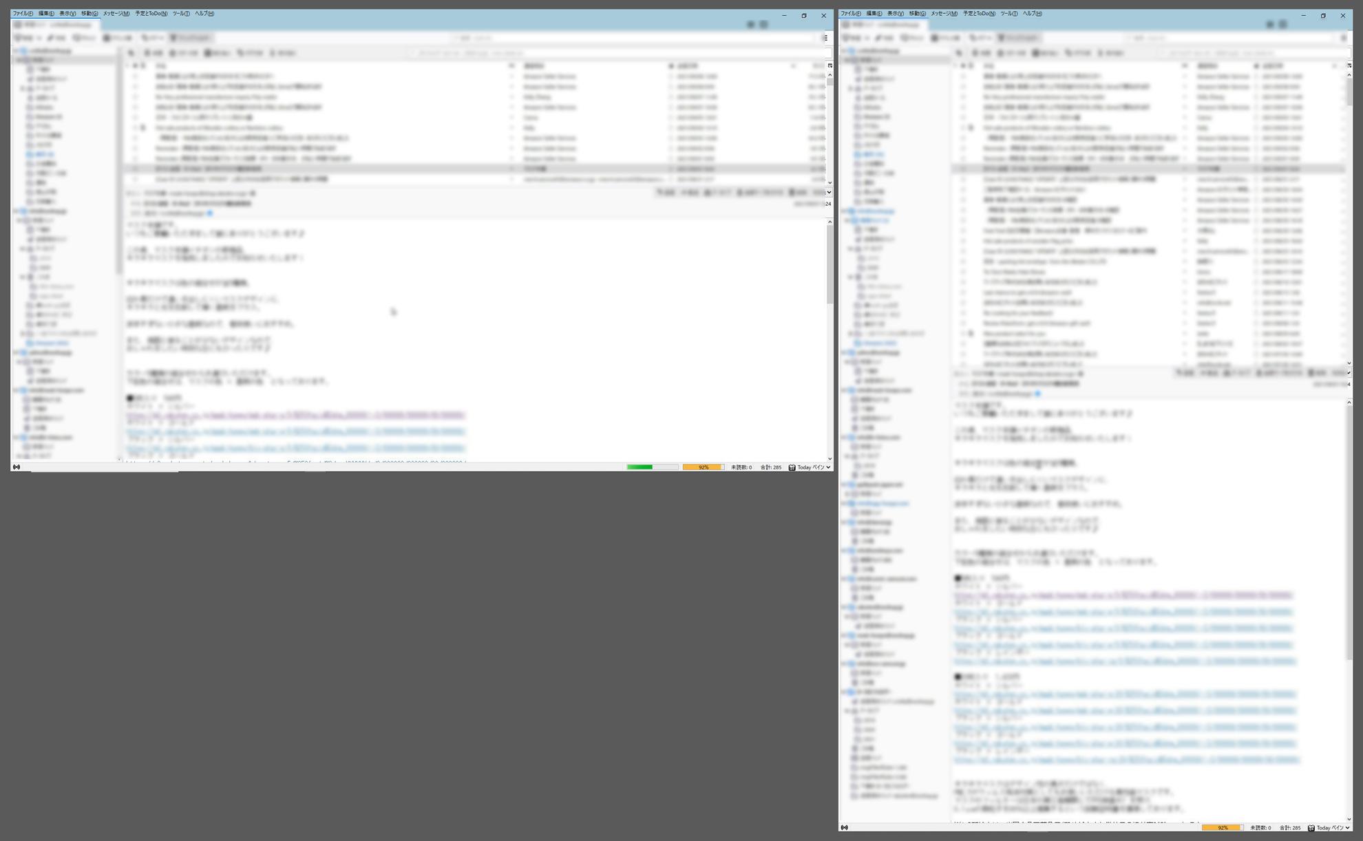 縦向きと横向き画面のサンダーバードのメールソフト見え方比較