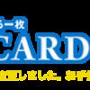 KIX-ITMカード|もっとおトクに、もっと素敵な旅になる一枚|関西国際空港・大阪国際